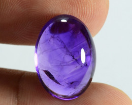 13.32 VIBRANT PURPLE COLOR NATURAL AMETHYST GEMSTONE