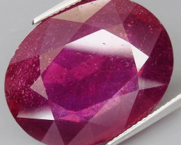 37.80  Cts. Red Natural  Ruby  Mozambique Gem