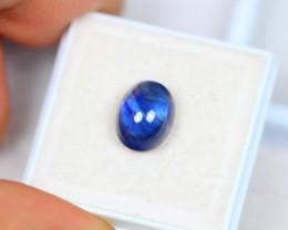 4.82Ct Blue Sapphire Composite Cabochon Lot LZ1871
