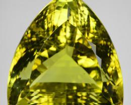 ~BIG~ 53.50 Cts Natural Prasiolite Quartz Lemon Yellow Fancy Cut Brazil