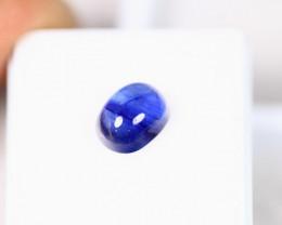 4.37ct Blue Sapphire Composite Cabochon Lot GW3215