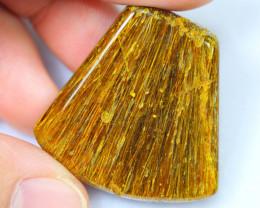92.59cts Natural Golden Rutite Quartz / 308