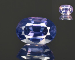 GRS Certified Natural Color Changing Sapphire 3.88 Cts from Kashmir, Pakist