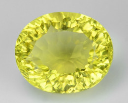 3.95 CT YELLOW LEMON QUARTS CONCAVE CUT GEMSTONE L31