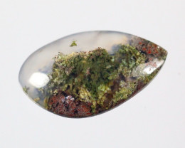 21.5Cts Beautiful Natural Moss Agate