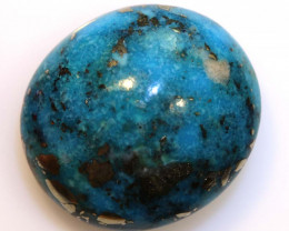 27.42-CTS NATURAL  TURQUOISE TBG-3028