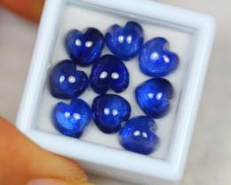 20.84ct Blue Sapphire Composite Heart Cut Cabochon Lot GW3340