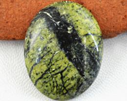 Genuine 40.00 Cts Forest Green Jasper Gem