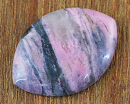 Genuine 61.50 Cts Pink Rhodonite Gem