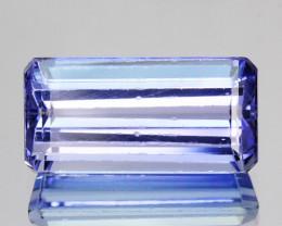 1.50 Cts Natural Purplish Blue Tanzanite Long Octagon Cut Tanzania