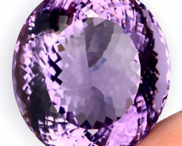 ⭐56.00ct Exciting Large Violet Purple Hued Amethyst -