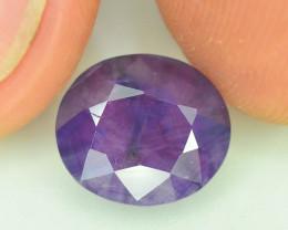Rarest 4.40 ct Pink Corundum Sapphire Trapiche~Kashmir