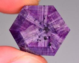 Rarest 15.30 Ct Corundum Sapphire Trapiche From Kashmir Valley