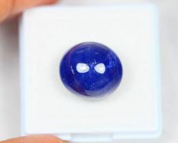 16.21ct Blue Sapphire Composite Cabochon Lot GW3414