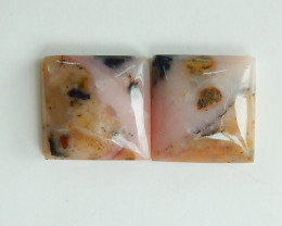 17ct Natural Pink Opal Cabochon Beads For Lady Wholesale Jewelry B841