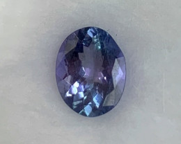 1.57 cts Tanzanite - No Reserve - Investment Gemstone