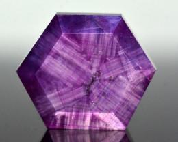 Rarest 13.30 Ct Corundum Sapphire Trapiche From Kashmir Valley