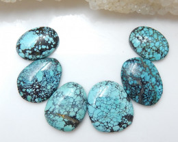 Natural Turquoise Beads ,Handmade Gemstone ,Turquoise ,Lucky Stone B873