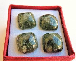 24.40ct CHATOYANT SERAPHINITE CABOCHONS FROM RUSSIA 4pcs