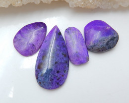 42Cts sugilite lovely cabochon bead customized jewelry B920