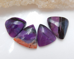 48Cts sugilite lovely cabochon bead customized jewelry B923