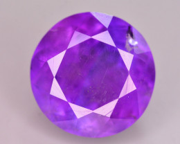 Top Color 7.20 Ct Natural Amethyst From Afghanistan. ARA