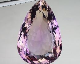 16.84 Ct Natural Ametrine Top Cutting Top Luster Gemstone. AM 07