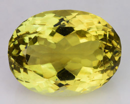 11.06 Ct Natural Lemon Quartz Top Cutting Top Quality Gemstone. 16