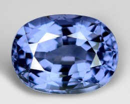 1.50 Ct Natural Bluish Spinel Sparkiling Luster Gemstone. SP 21