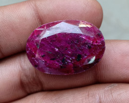 BIG NATURAL RUBY GEMSTONE treated gem VA4197