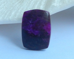 14.5cts Square Sugilite,Handmade Gemstone ,Sugilite Bead ,Lucky Stone C48