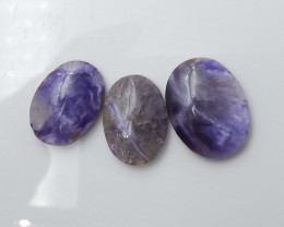 Purple Gemstone ,Violet Cabochons ,Healing Stone For Jewelry Making C120