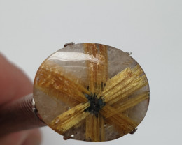 12.86 ct  Star Rutlitated Quartz Cabochon- Natural Rutile Star(SKU 46)