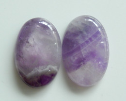 Lovely Amethyst Craystal Cabochon Pairs ,Healing Crystal ,Summer Stone C242
