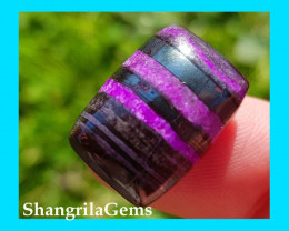 18.5mm Sugilite & Manganese cabochon purple AAA grade