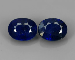 6.00 CTS DAZZLING TOP NATURAL COMPOSITE BLUE SAPPHIRE OVAL MADAGASCAR NR!!!