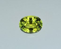 8.82 Cts Stunning Natural Lustrous Olive Green Tourmaline