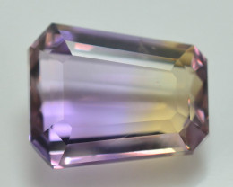 Top Grade 4.25 ct Bi Color Bolivian Ametrine