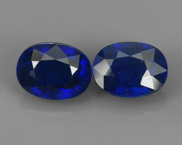 4.40 CTS DAZZLING TOP NATURAL BLUE SAPPHIRE OVAL MADAGASCAR NR!!!