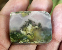 Beautiful Moss Agate*