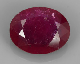 11.50 CTS Captivating! Oval Facet Top Blood Red Natural Ruby Madagascar