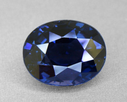 BIG Natural Cobalt Spinel / Untreated Rare Spinel 4.19 Ct.(00602)