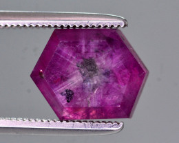 Rare 4.20 Ct Natural Corundum Sapphire Trapiche From Kashmir Valley. ATT2