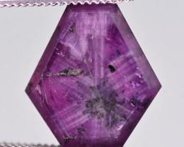 Rare 5.50 Ct Natural Corundum Sapphire Trapiche. ATT2