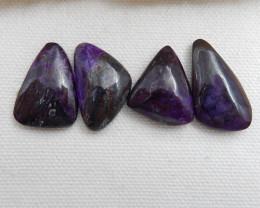 Beautiful Sugilite,Handmade Gemstone ,Sugilite Bead ,Lucky Stone C607