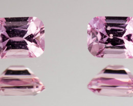 Spinel 4 x 3 mm 0.46 ct Sri Lanka GPC Lab