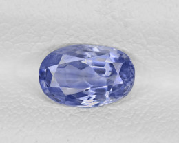 Blue Sapphire, 0.68ct - Mined in Kashmir | Certified by GIA