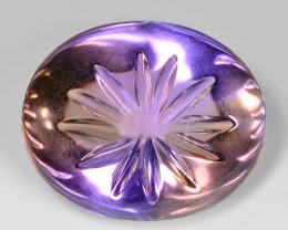 22.00 Ct Carvings Natural Ametrine Top Quality Gemstone. AMC 001