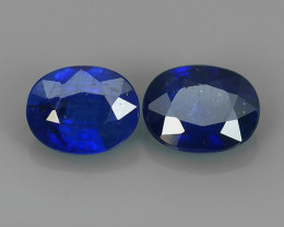 4.90 CTS DAZZLING TOP NATURAL COMPOSITE BLUE SAPPHIRE OVAL MADAGASCAR NR!!!