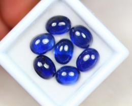 15.28Ct Blue Sapphire Cabochon Lot LZ2575